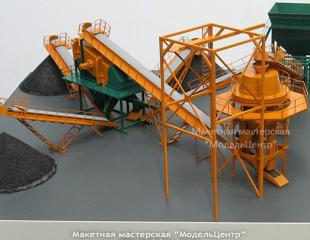 maket-kamnedrobilki-2