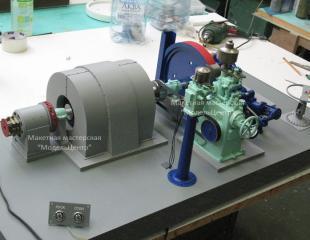 turbina2-1