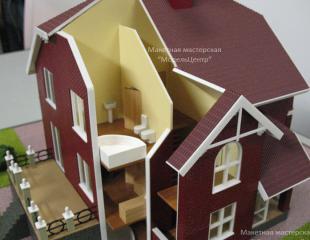 house_a5