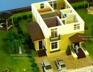 townhouse-4